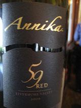 Wente's Annika Sorenstam wine