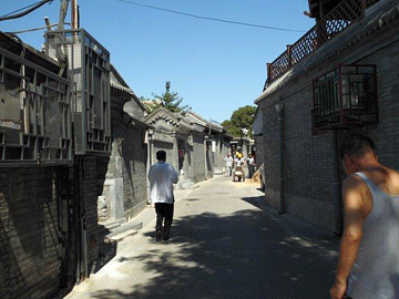 A street in old Beijing