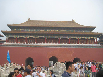 Forbidden City at 107°F