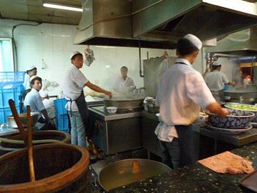 Noodle kitchen