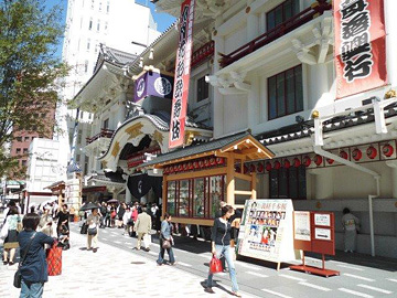 Kabuki Theatre, Tokyo