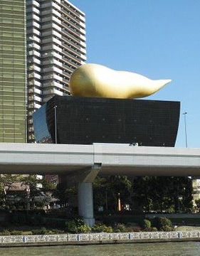 Golden sperm sculpture