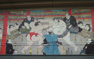 Sumo mural outside stadium