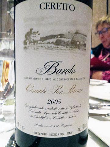 Ceretto Barolo Cannubi San Lorenzo 2005