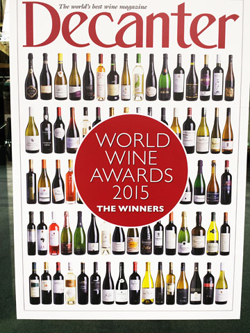 Decanter World Wine Awards poster