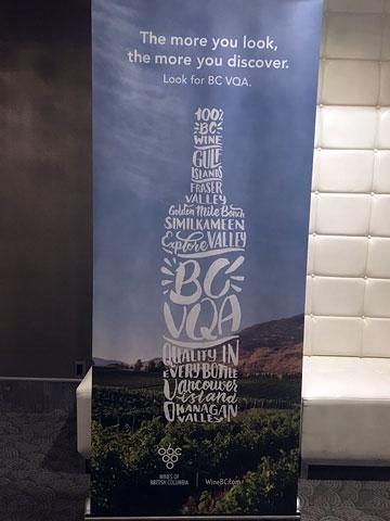 BC VQA banner