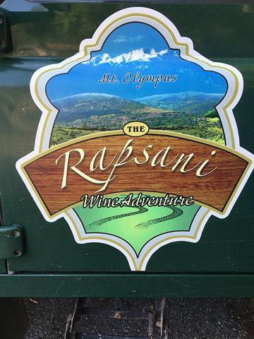 Sign: Mt. Olympus: The Rapsani Wine Adventure