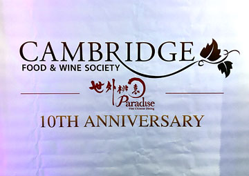 printed on paper: Cambridge Food & Wine Society 10th Anniversary